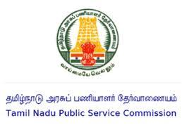 TNPSC,GRoup 2,tamilnadu group 2 hall ticket,tnpsc group 2 hall ticket