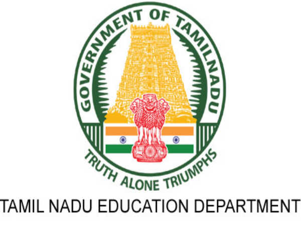 tamilnadu school education board