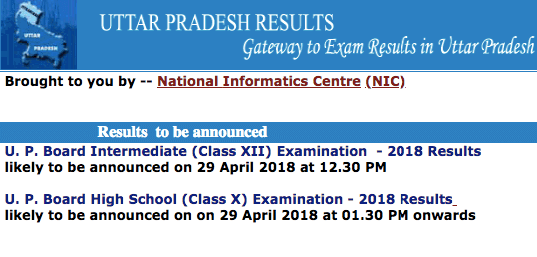 up results,up board results,up 12th results,up 10th results