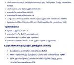 tamilnadu 12th result analysis 2018