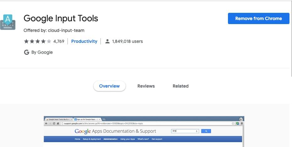 Google input tools tamil language