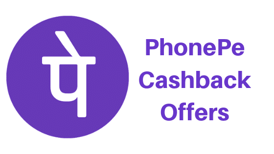 phonepe cashback offers on offline stores