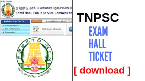 TNPSC sub inspector of fisheries hall ticket,tnpsc hall ticket