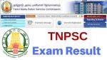 tnpsc exam results,tnpsc results,aao results