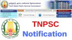 tnpsc notification,assistant training officer