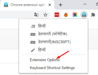 tamil type writing,english to tamil typing chrome